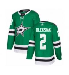 Men's Dallas Stars #2 Jamie Oleksiak Authentic Green Home Hockey Jersey